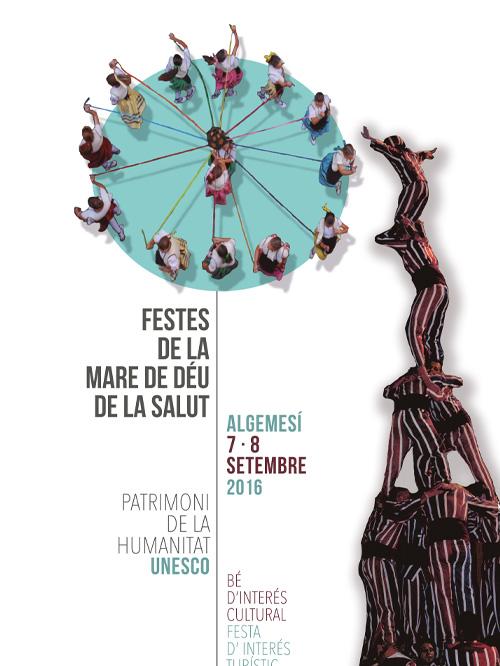 CartelMarededeudela-salut-2016